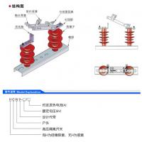 高压电力专用HGW9-15W/400A高压隔离开关 上海义贵电气生产厂家