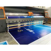 5米无拼接 灯箱布 进口高精喷 大型会议 背景画 无缝喷绘布制作