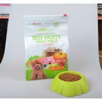 艾尔牛肉果蔬幼犬粮10kg幼犬通用狗粮