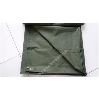 厂家促销 帐篷布防水布货场防雨布涂塑布汽车防雨篷布北京定做