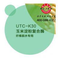 安丘瑞杰专业出售玉米淀粉复合酶,价格低廉,质量好。