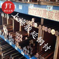 优质C17500铍钴铜棒价格