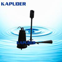 南京凯普德专业生产QSB型潜水射流曝气机 充氧曝气机