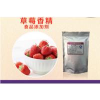 草莓粉末香精 生产厂家 郑州草莓香精生产厂家 烘焙固体饮料专用