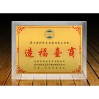 广州海珠区奖牌定制,授权牌定做,木框奖牌定制