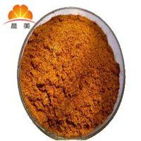 进口油墨专用变色龙珠光粉,陶瓷专用珠光色粉,具有防火耐高温性能