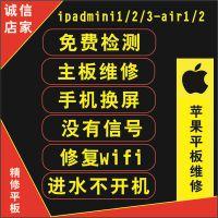 洛阳苹果7plus换外屏玻璃 现场维修立等可取