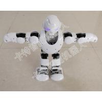 阿尔法会跳舞的机器人gf