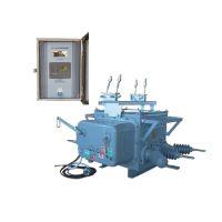 泰开电气昆明ZW20优质断路器价格 户外ZW20-12F真空断路器控制器工作原理