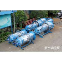 天津中蓝市政防洪排涝井筒式斜拉雪橇式/800QZB-160型耐磨铸铁大流量低扬程潜水轴流泵生产厂家