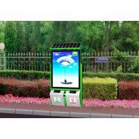 背靠背广告垃圾箱 中泰太阳能果皮箱厂家供应40L广告垃圾箱