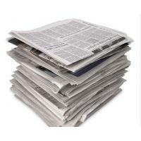 海宁报纸排版印刷/企业内部报刊排版/海宁报纸设计制作