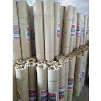 抹墙铁丝网/镀锌铁丝网/1/2镀锌抹墙网现货供应