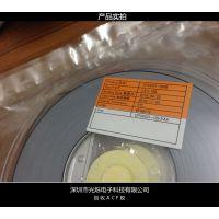 回收索尼ACF胶收购CP34531-18AK