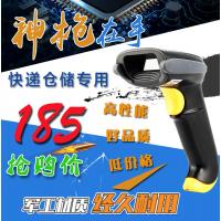厂家直销 LV2200二维扫码枪 商超市收银扫描枪 手机微信支付二维码扫描枪