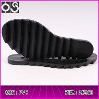 华塑鞋材 防滑凸齿粗条纹PVC对冲底 圆头宽掌休闲运动鞋底女 厂家批发 560#