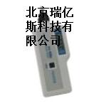 生产销售PV63手持测振仪价格