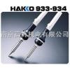 供应特价促销八光HAKKO加热器YFS5500