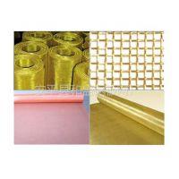 供应成都铜丝网 铜网布 紫铜网 磷铜网 黄铜网 锡铜网 屏蔽网 话筒专用网