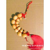批发天然葫芦 手捻葫芦串 汽车挂件小葫芦挂件铁包金葫芦6厘米
