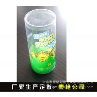 专业生产高品质磨砂PP/PVC透明环保塑料礼品包装盒