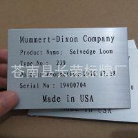 铝牌定做 高光铝牌 机械设备标牌制作 腐蚀丝印铭牌 金属铭牌定制