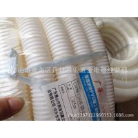 广承25波纹管、优质阻燃波纹管、汽车线束波纹管、塑料波纹管