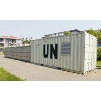 甘肃兰州食品厂污水处理及一体化设备安装