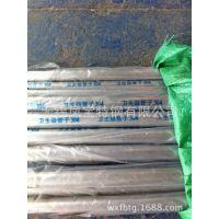 辽宁310S不锈钢无缝管  耐高温0Cr25Ni20不锈钢管