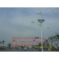 蚌埠五河县太阳能路灯专卖店/蚌埠固镇太阳能庭院灯厂家直销/蚌埠太阳能路灯厂