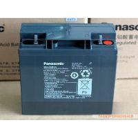 抚州松下蓄电池LC-P12V65AH蓄电池销售价格