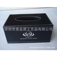 湖南皮具厂专业生产酒店客房皮具纸巾盒餐巾纸盒