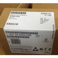 西门子6ES7232-4HB32-0XB0
