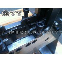供应苏州协普SP-EI35变压器插片机