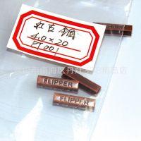 【环保材质】绳带金属头 绳带配件 平头 鞋带头 金属头