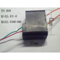 MC669方形高压模块 脉冲高压包 高压发生器升压模块