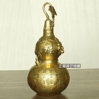 开光纯铜铜葫芦摆件玉堂富贵工艺品揭盖葫芦批发定做厂家直销
