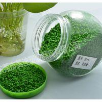 供应美迪生产苹果绿色母料/色粉M-5010
