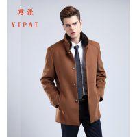2015新款羊绒水貂皮草商务修身高端外套男士尼克服厂家直销