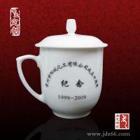 建军节送什么礼品好,礼品陶瓷茶具,唐龙定做陶瓷杯