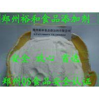 食品级肌酸 饲料级肌酸