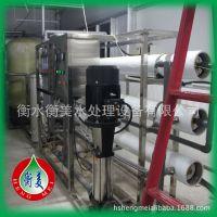 衡美厂家生产 纯水设备 处理生产纯净水设备