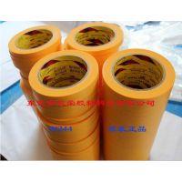 涂胶厂家直销3M244替代品、3M244高温美纹纸胶、 3M244和纸胶带