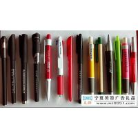 宁夏银川定做印刷广告宣传礼品笔,中性笔,油笔,拉画笔、圆珠笔、礼品笔定做印字LOGO