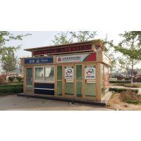 湖南售货亭销售比较好的厂家是哪家?