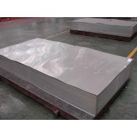 昆明冷轧板销售价格是多少 15096622837