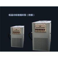 低温冷却循环泵安装,长顺县低温冷却循环泵,大研仪器