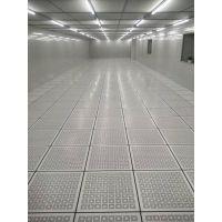 陕西防静电地板厂家 未来星PVC防静电地板价格 架空活动地板