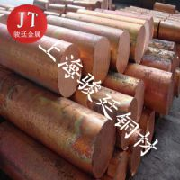 电极C10200无氧铜报价 无氧铜出厂价