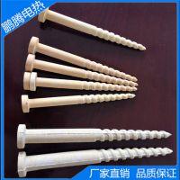 鹏腾电热电器厂直销黄高铝陶瓷钉 精密陶瓷钉 高频绝缘陶瓷